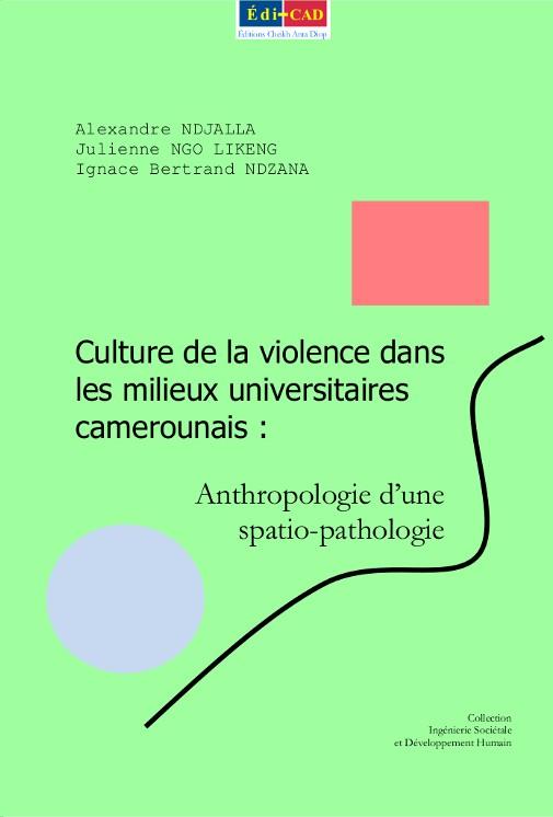 Culture violence milieux universitaires camerounais 1ere couv